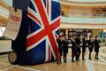 Великобритания в сердце Москвы