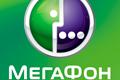 Micro/Nano SIM-карта Мегафон по Москве.