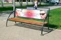 На время Универсиады разрешат рекламу на скамейках и туалетах
