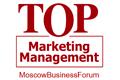"""""""Top Marketing"""": веселые старты новых товаров"""
