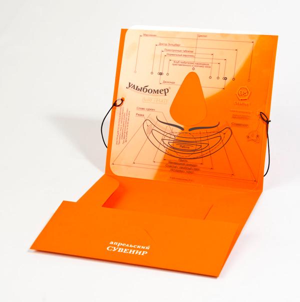 День Оранжевого Настроения в студии EPS Creative
