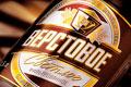 """Wellhead представило """"Верстовое"""" пиво"""
