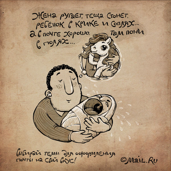 Открытки со стихами и тематическими иллюстрациями Mail.Ru