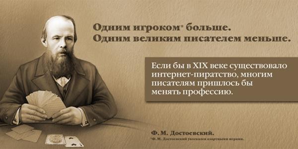 проект Российского Книжного Союза и JWT Russia