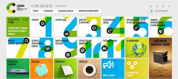 Дизайн блока сайта