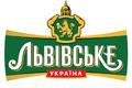 Новый рекламный ролик пива Львівське