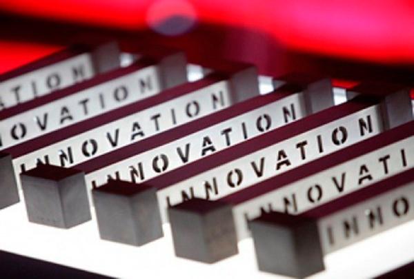 Церемония как инновация
