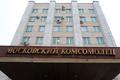Тираж Московского комсомольца отозвали из розницы