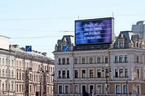 Комитет по печати насаждает в центре Петербурга рекламные экраны