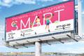 Рекламная кампания для умных квартир