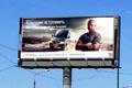 Крупноформатная outdoor-кампания Mercedes-Benz
