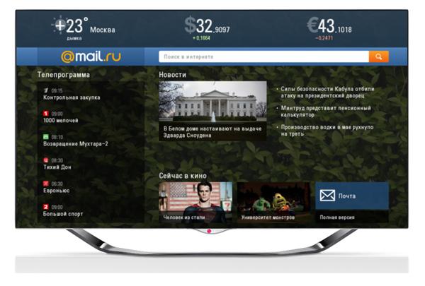 Mail.Ru включилась в телевизорах LG