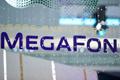 Modul Pro представил МегаФон в новом цвете