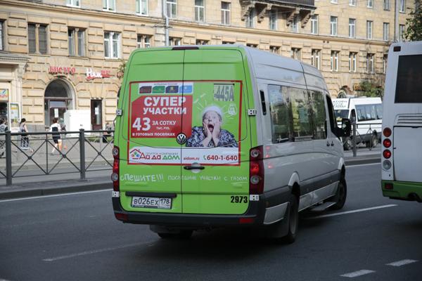 Как сделать рекламу в автобусе