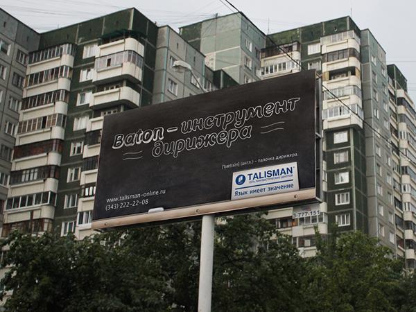 Парадоксальная рекламная кампания от РА Космос
