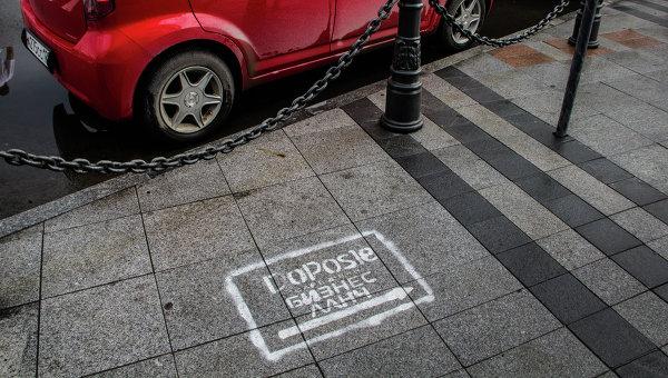 Реклама на асфальте в Приморье: вандализм или пиар-ход