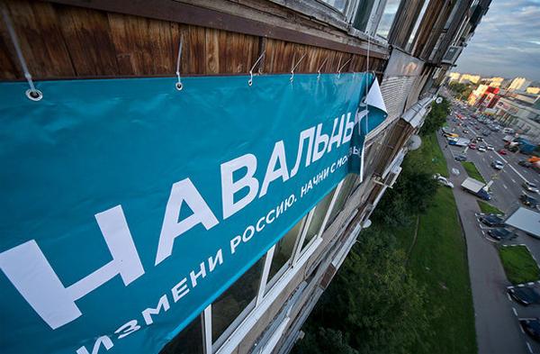 В Москве незаконная предвыборная реклама будет демонтирована