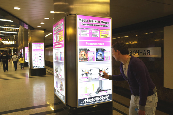 Метро каталог товаров магазина каталог акций metro