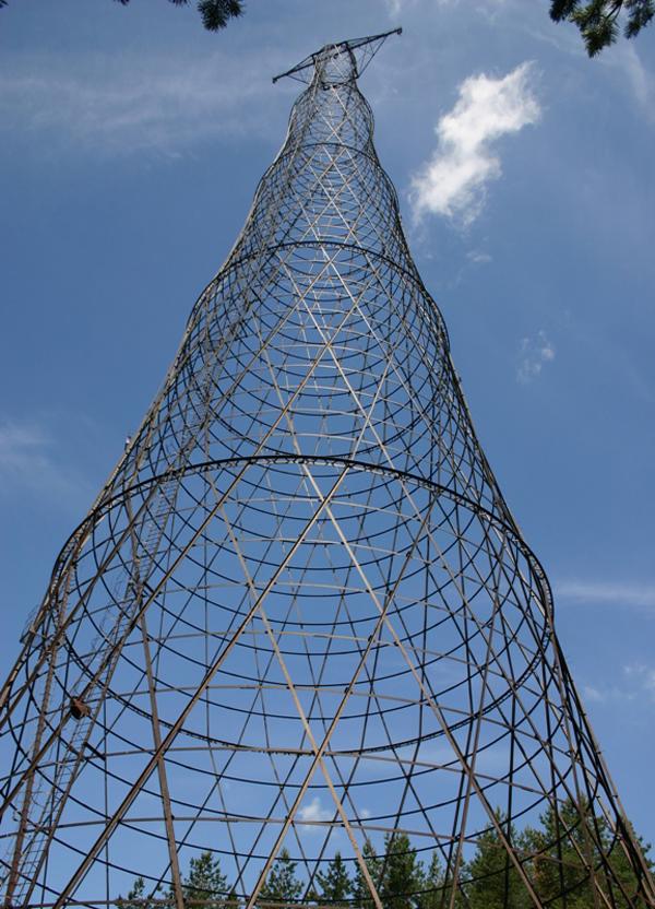 Шуховская башня включена в единый государственный реестр объектов культурного наследия народов России