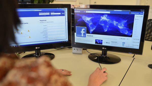 День Интернета в России