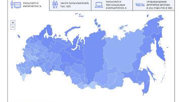 Рейтинг субъектов РФ по числу интернет-пользователей