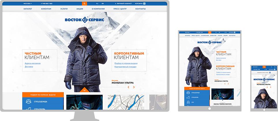 http://img.advertology.ru/aimages/2013/10/16/vostok_3.jpg