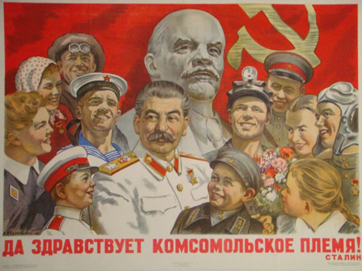 1948, Карповский Н.П.