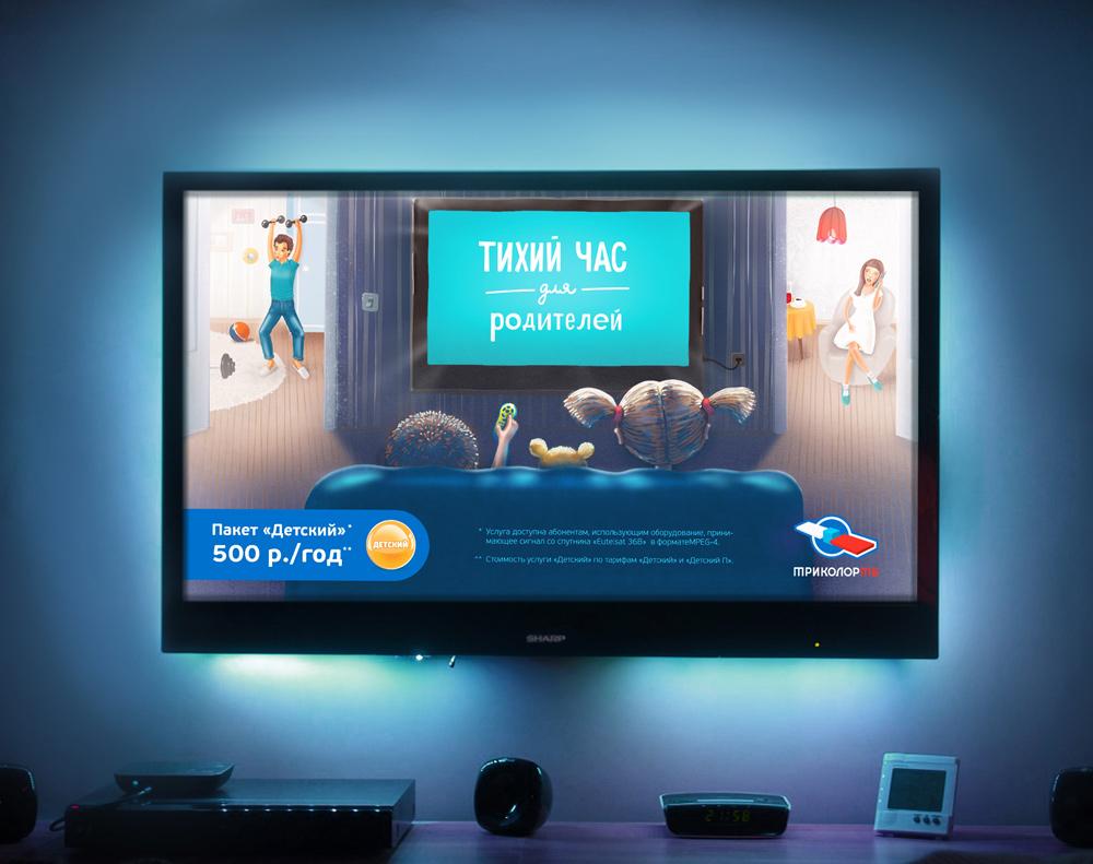 знакомства реклама по телевизору