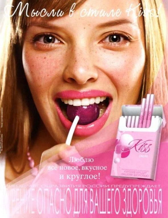 Реклама Kiss