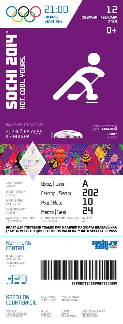 вшэ олимпиада дизайна