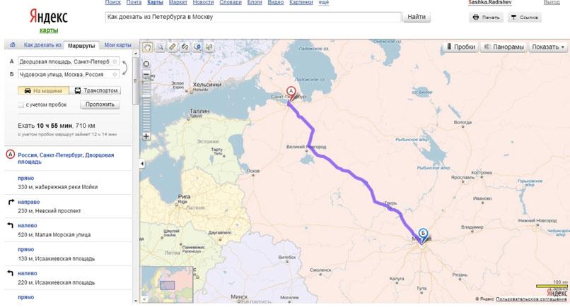 Яндекс.Карты проложат маршрут по голосовой команде