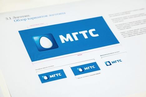 Новый логотип МГТС