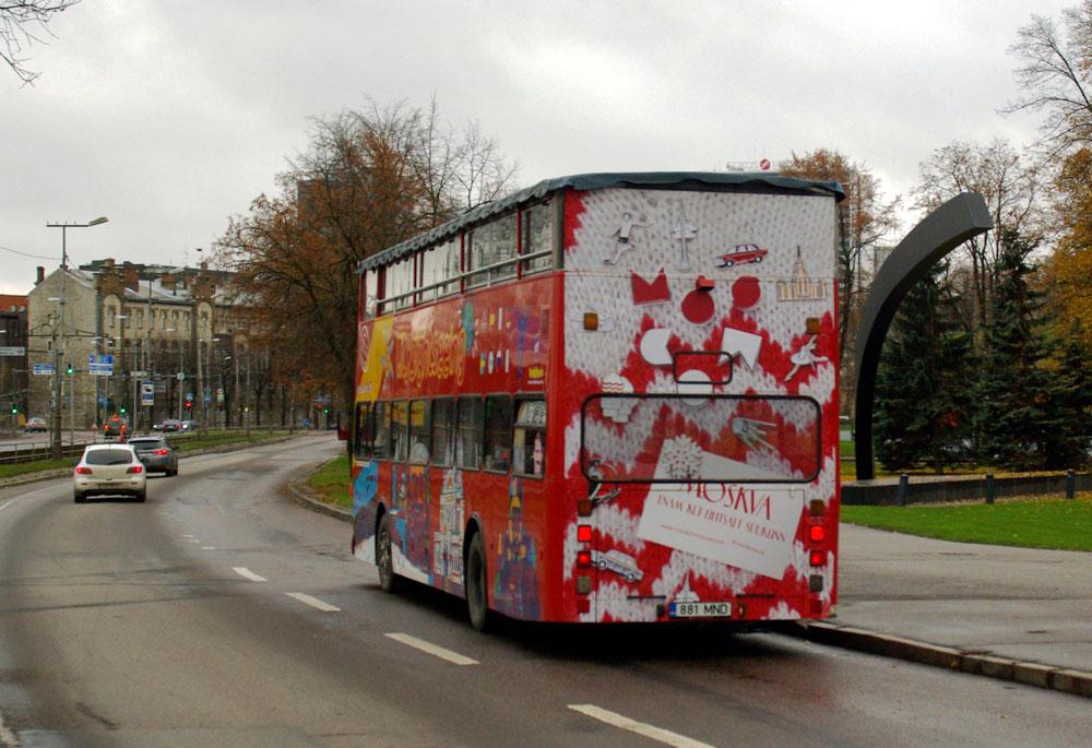 Heart of Moscow сделали рекламу Москве