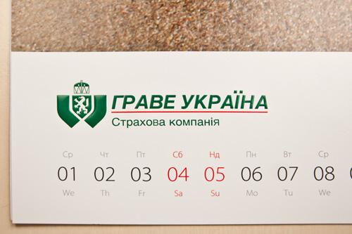 Трогательный календарь