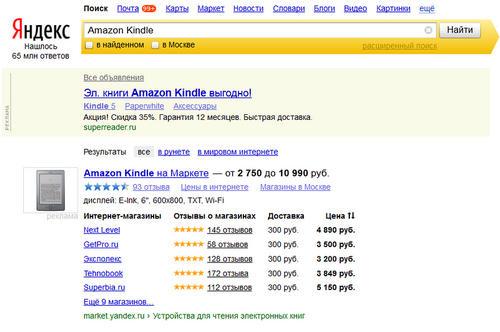 """"""",""""www.advertology.ru"""