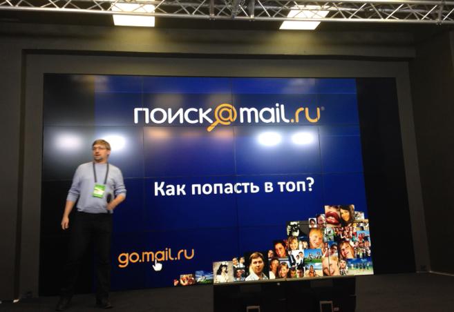 Яндекс перестанет учитывать ссылки, а Mail.ru раздает места в ТОПе