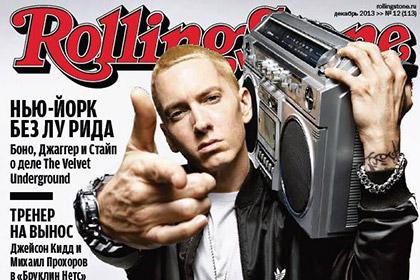 Обложка декабрьского номера Rolling Stone