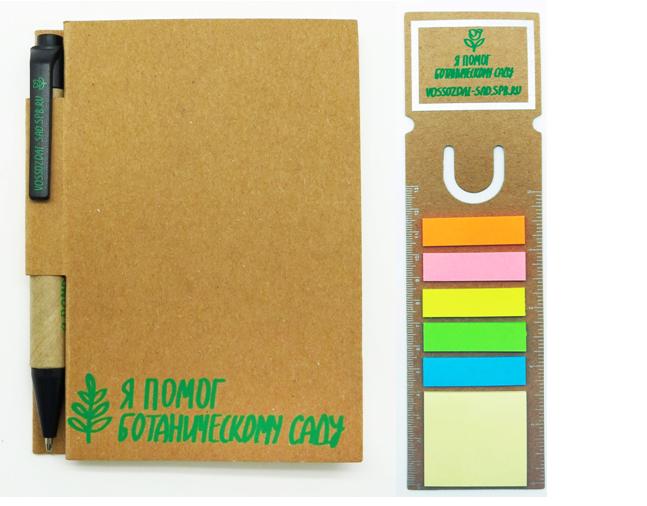 «Проект 111» записался в «ботаники»