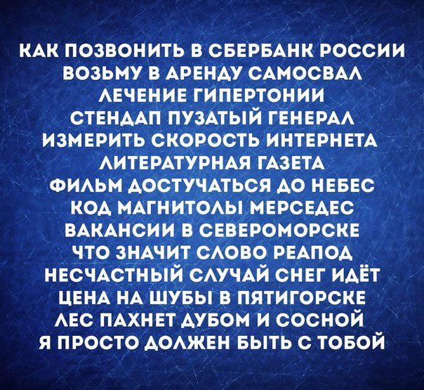 Автопоэт Яндека