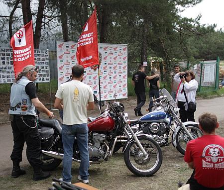 Спонсорство мото-фестиваля «Тарасова Гора»