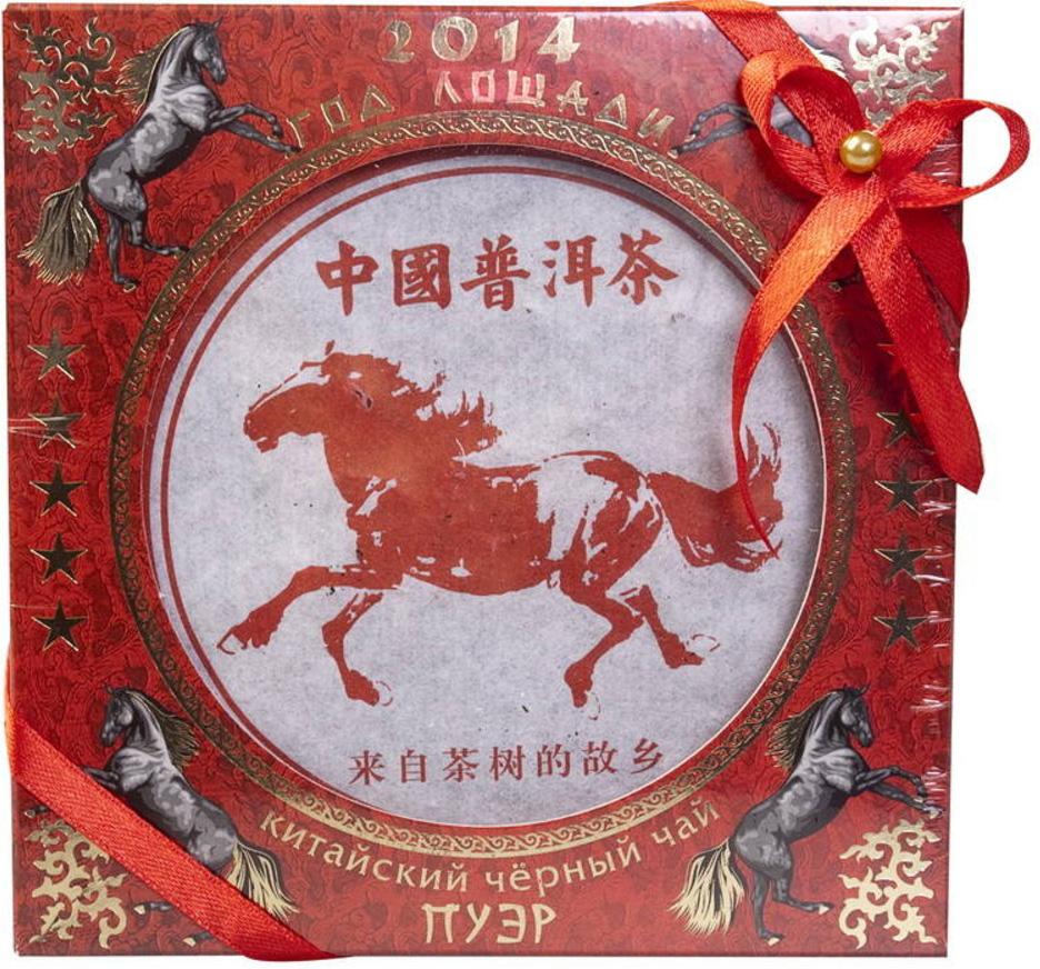 Символ года: лошадки бывают разными