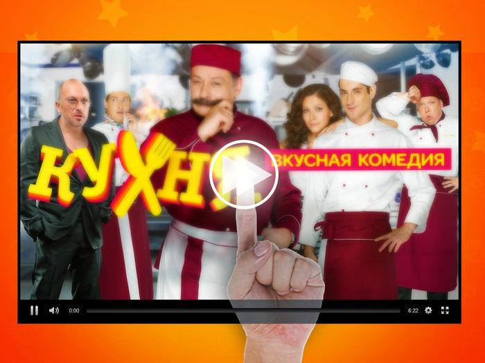Кинотеатр в Одноклассниках