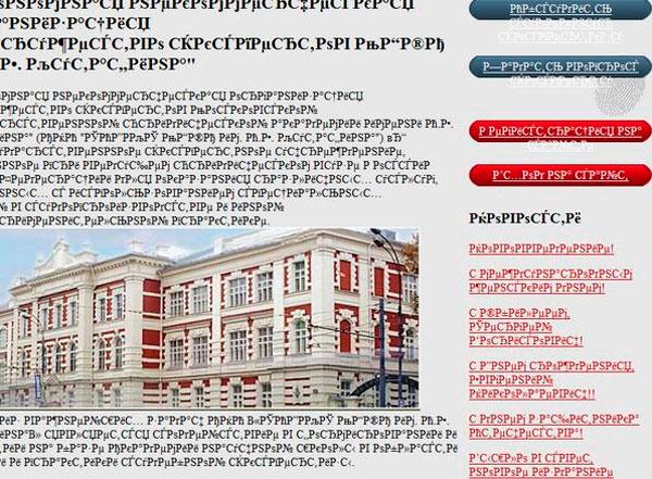 Сайт некорректно отображается в браузере