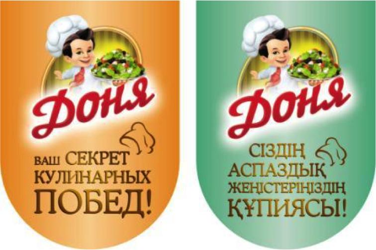 """Ребрендинг ТМ """"Доня"""""""