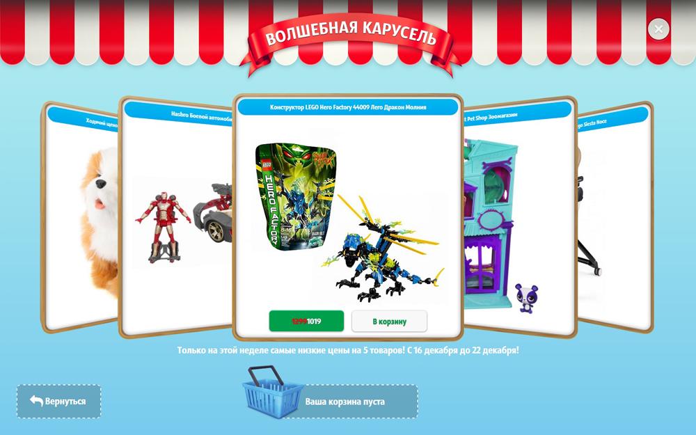 Интерактивные киоски в магазине