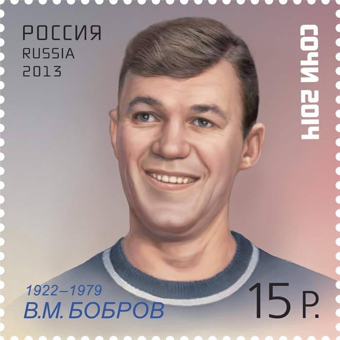 В.М.Бобров
