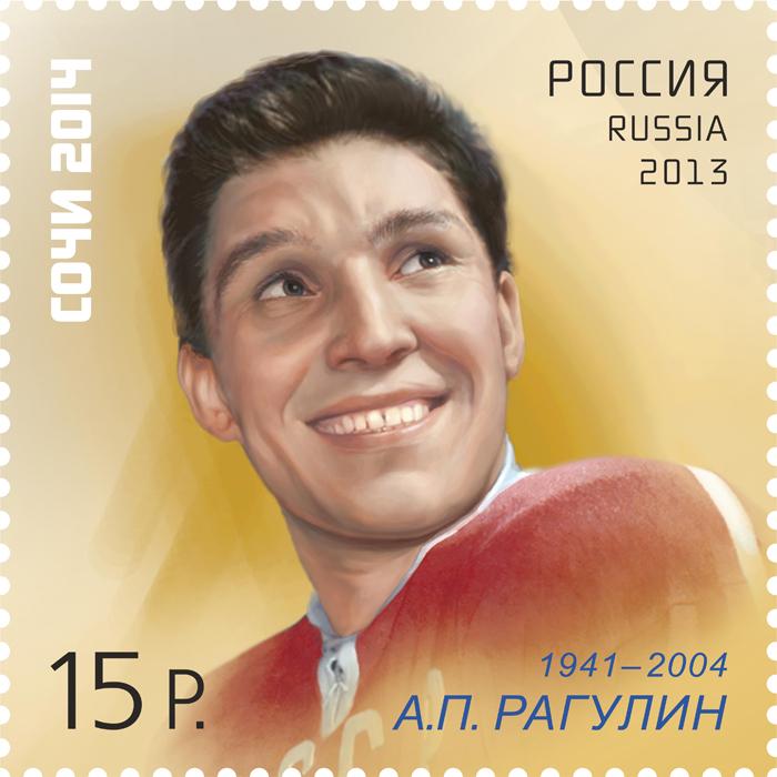 А.П.Рагулин
