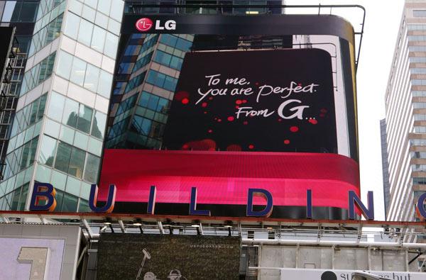 LG помогает поделиться чувствами с близкими людьми
