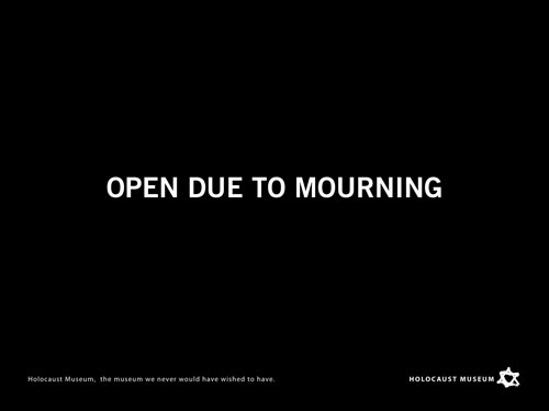 Музейная трасса: рекламный забег