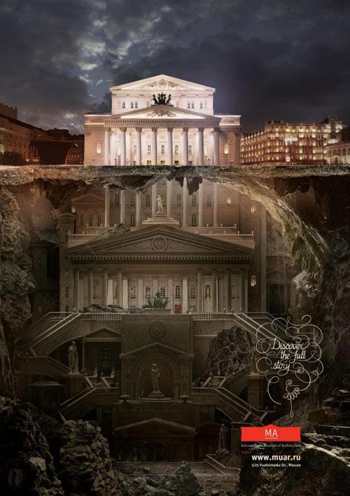 плакаты Московского музея архитектуры